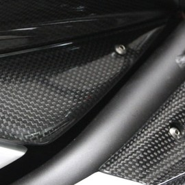 Air box cover carbon fiber (right)