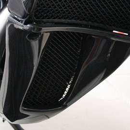 Oil radiator cover carbonfibre