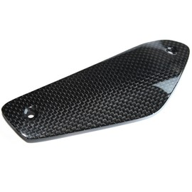 Exhaust guard carbon fiber (lower)